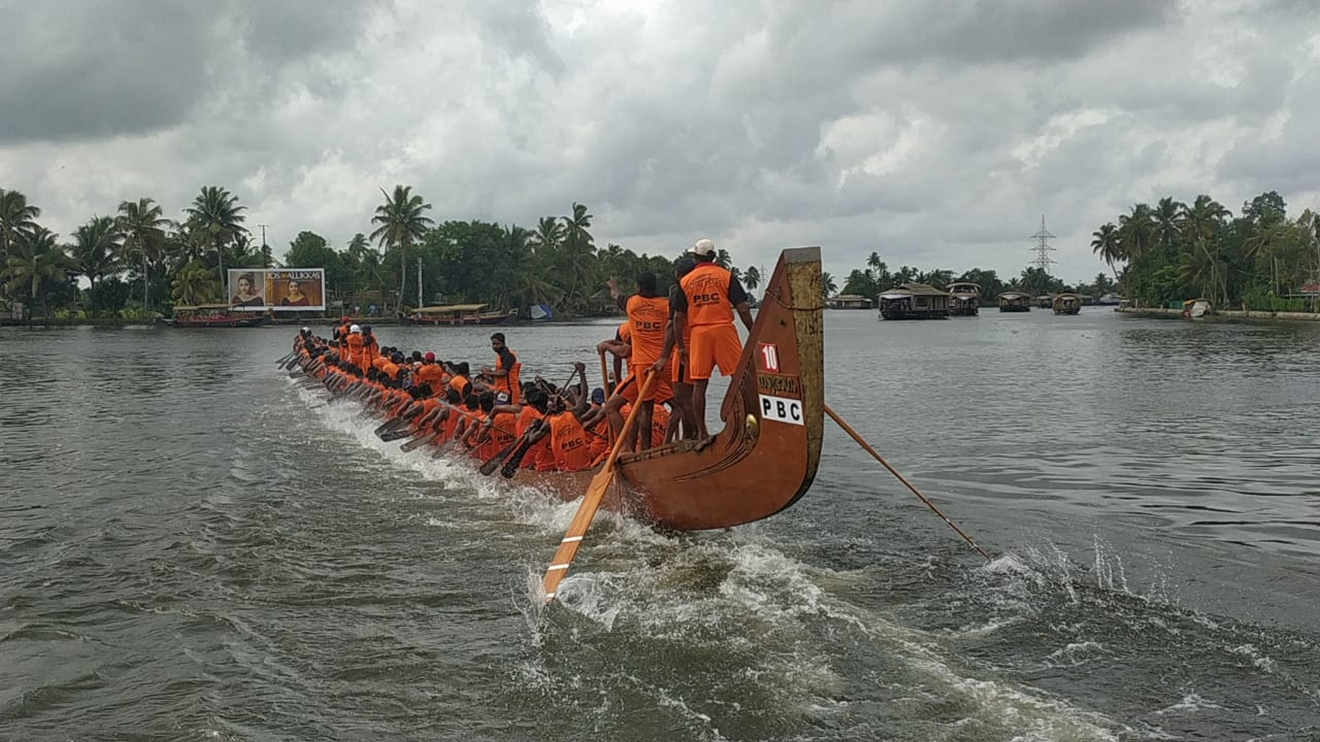 Alleppey Boat Races