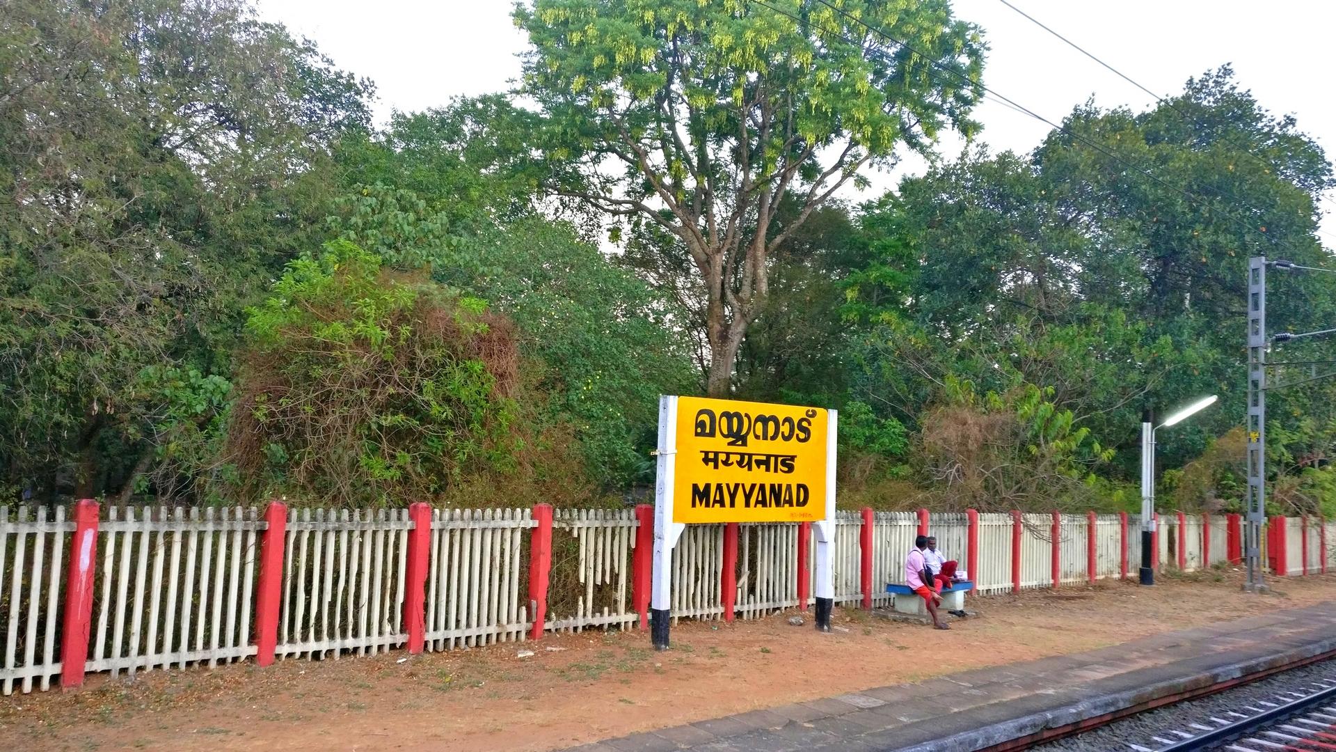 Mayyanad in Kollam