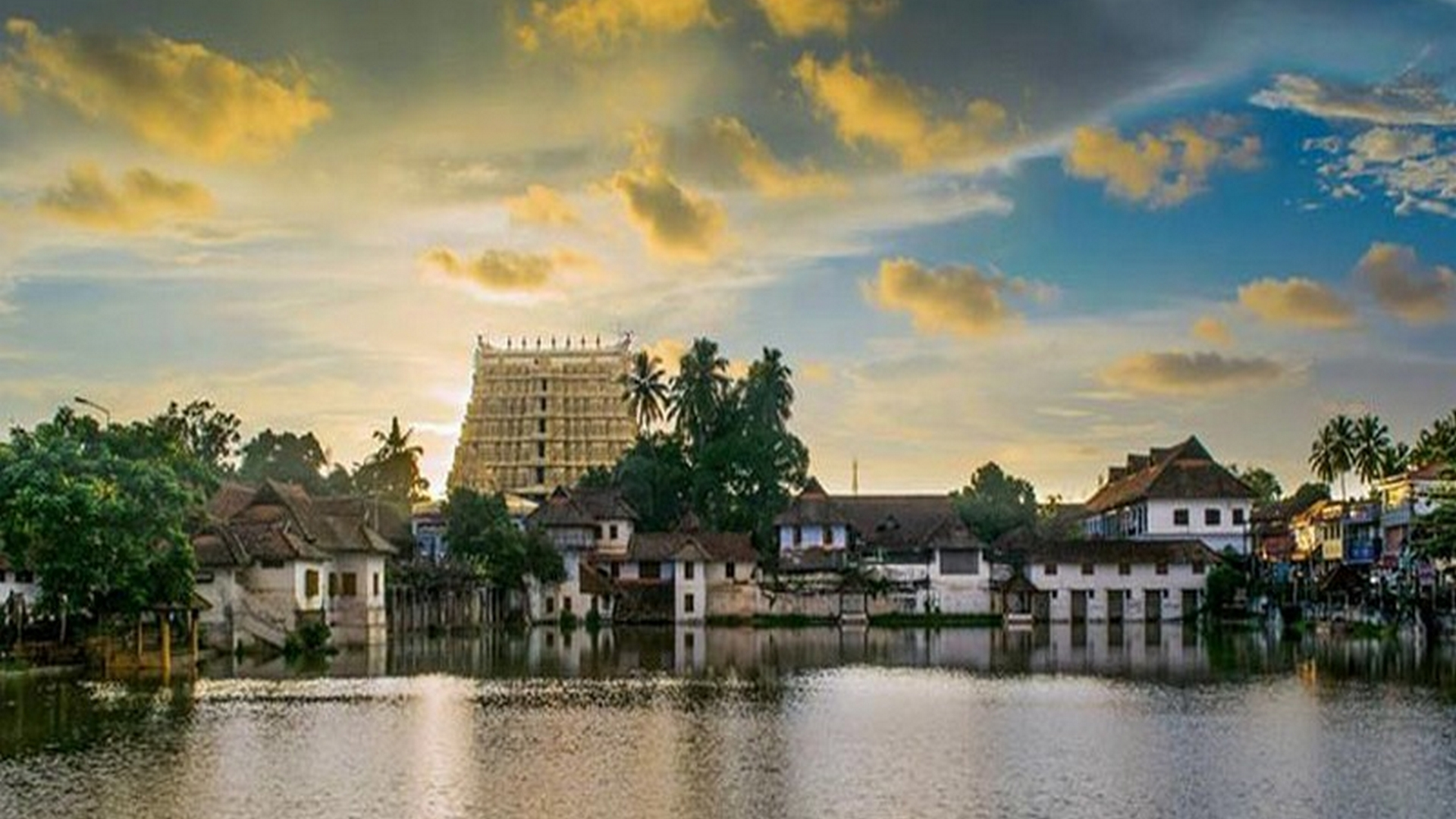Thiruvananthapuram dating