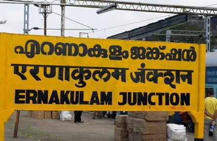 Nearest Railway Station to Munnar