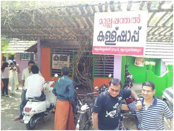 Best Restaurants In Munnar Kerala