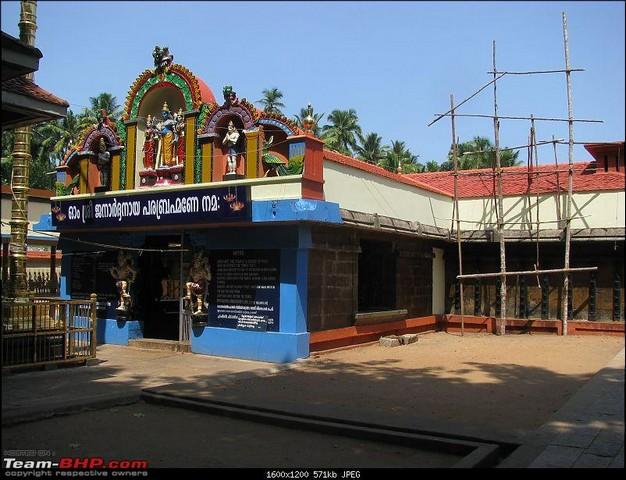 Janardhana Swami temple is a 2000 year old temple dedicated to Lord Vishnu