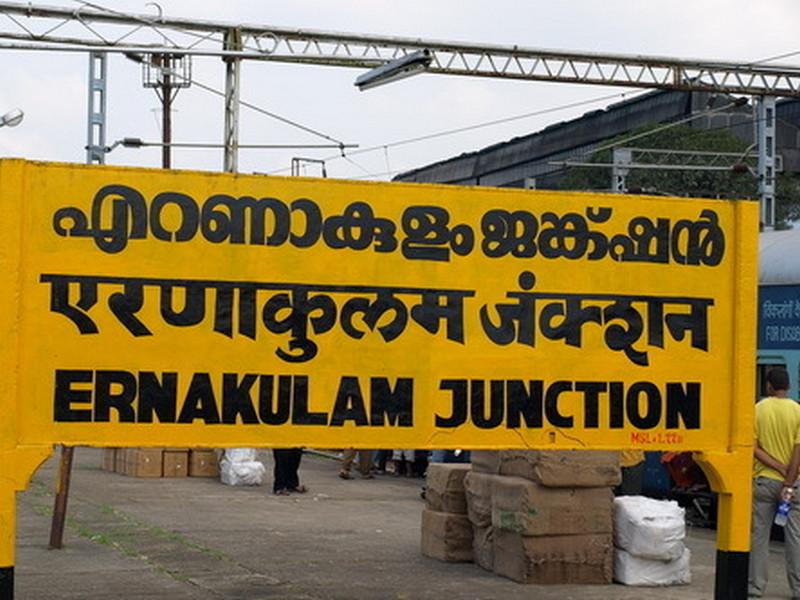 nearest-railway-station-to-munnar