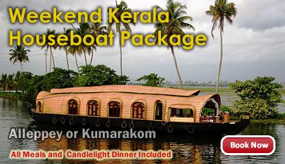 Weekend Kerala houseboat package