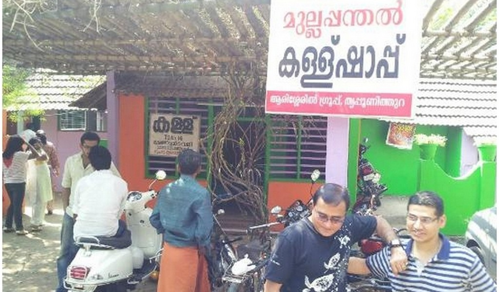 Mullapanthal Toddy Shop-All About Kochi's Most Popular Family Friendly Toddy Shop