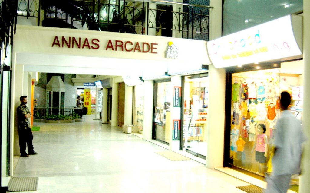 annas-arcade-trivandrum
